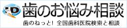 banner_01